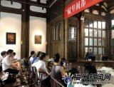 """陈章汉:现代骨与传统魂——为新福州穿上""""汉服"""""""