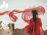 汉服舞蹈 【梨茉limo】超简单的祭祀舞蹈《山鬼》 雪珑瑶版