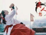 汉服舞蹈《离人愁》豪情万丈的女子,比柔情似水的更让人心疼