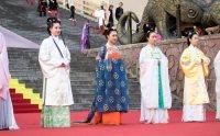 第六届中华礼乐大会时间地点公告