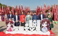一年一度西塘汉服盛会如约而至 脱下西装共襄文化盛举
