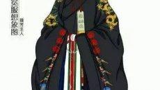汉服基本元素的传统文化内涵