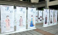 华夏文化 汉服之美知多少活动在重庆师范大学举行