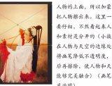 「毕方教程」神话色彩油画质感的古风片如何修?