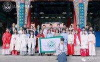 兰州汉服雅集会:贺冬至、赏歌舞、倡汉民族礼俗