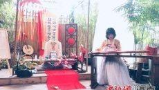 """海南省汉服文化协会举办""""大寒·国风小雅""""传统文化活动"""