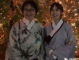 东京塔除夕夜点亮中国红,汉服美女:在中国节日穿汉服很骄傲