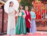 【主播带你看】北流最美社团与您共赴一场汉服文化的盛宴!