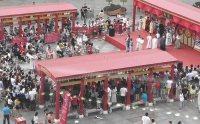 【汉服活动】汉服盛事— #礼衣华夏# 汉服超模大赛即将全面开启!