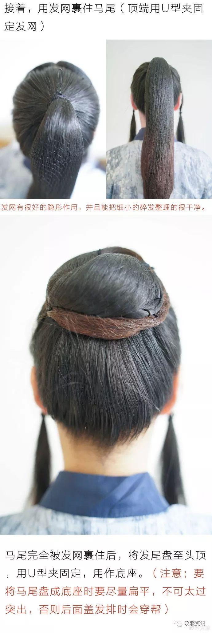 中国汉服汉文化网:【汉服发型】干净朴素的田园风