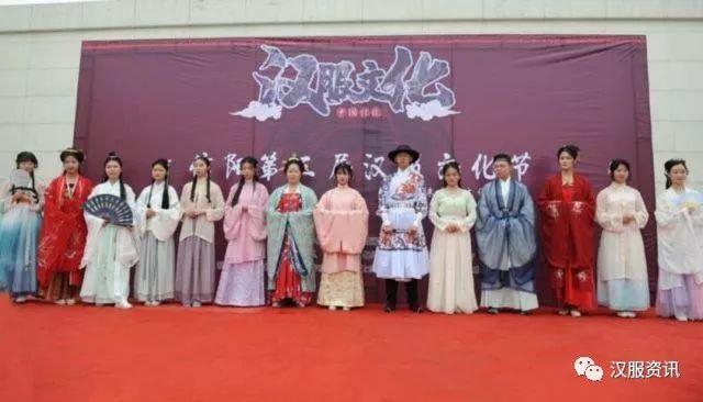 中国汉服汉文化网:信阳第三届汉服文化节 以汉服为媒 展豫风楚韵