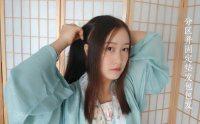 【汉服发型】简单又显温柔的发型教程有发包