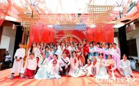 【活动返图】粤港澳万人寻爱丹霞山 汉式婚礼掀起传统文化热!!