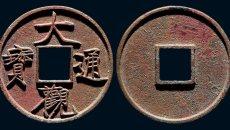 【人文历史】古人用什么代币:宋朝人用竹木牌,明朝人用海贝