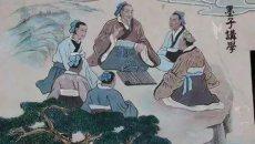 """【人文历史】诸子百家的学生都是怎么""""怼""""老师的?"""