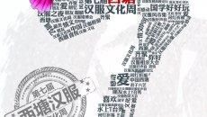 【免费抢红包最快的软件活动】第七届西塘免费抢红包最快的软件文化周活动日程