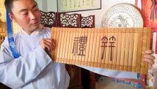 为复兴汉文化而孜孜以求——长垣汉嘉风尚创立者曹世杰访谈录