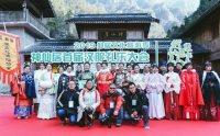 【活动返图】参加首届神仙居汉服礼乐大会