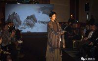 中意文化盛典落幕,国风少年刘宇汉服之美醉千年。
