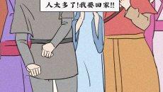 假如李白被困在春运的路上......
