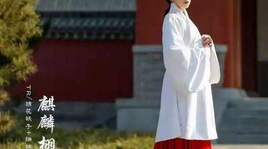 汉服在中国传统节日中变得别致