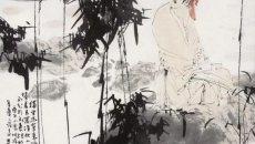 【人文历史】中年人王维的生活哲学:我心素已闲,清川澹如此