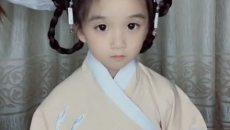 【汉服发型】 超简单的古风俏皮编发,适合小女孩