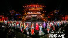 300位ICON集结国风大赏 天猫国潮打造年度汉服盛典