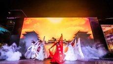 穿汉服、看表演、淘礼品 ,杨浦这里将成为这个暑期档里最有国风味的地方!
