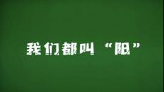 """中国为什么许多城市名字带""""阳"""",却很少带""""阴""""?"""