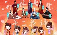 衣冠简朴古风存——第三届云台山汉服花朝节开幕