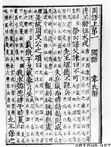 【人文历史】春秋重大新闻:被中原诸侯长期看不上的秦楚联姻了