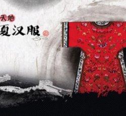 3.12日上贴吧看汉服花朝节直播!