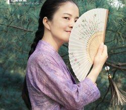 芝兰雅集中国风汉元素交领连衣裙袍子