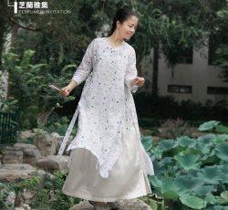 芝兰雅集 原创汉服女 古风 淡雅 苎麻交领袍子连衣裙 实拍
