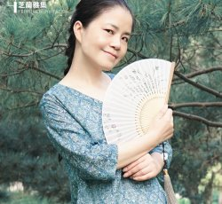 芝兰雅集 汉元素中国风苎麻交领连衣裙