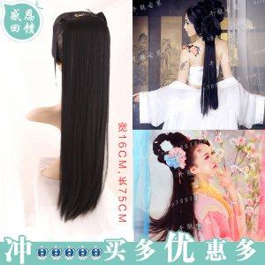 古装假发片直发片小龙女古装造型长披发一片式接发片马尾片T067