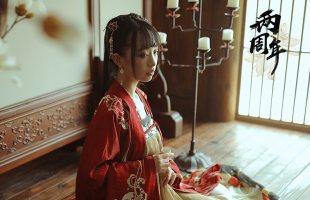 【十三余 小豆蔻儿】[水调歌头] 齐胸衫裙绣花大袖衫长袖刺绣外套