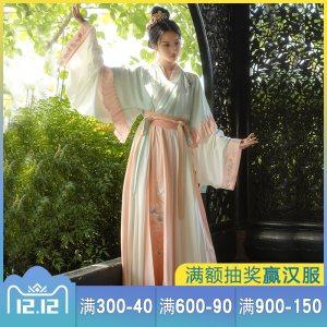 重回汉唐汉服女春装青依中国风晋制交领半袖齐腰襦裙套装非 古装