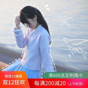 徐娇 织羽集 原创日常 汉服元素 中国风冬装女新款【蠃鱼】两件套