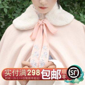 重回汉唐 原创设计 中国风汉服女周边配饰毛领围脖秋冬季保暖围巾