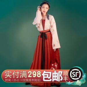 重回汉唐汉服女装枫樾中国风短褙子吊带对襟齐腰裙套装春夏非古装