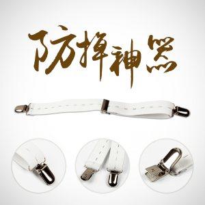 【齐胸防掉器】梨花渡传统汉服齐胸两片式襦裙防掉器可调节长度