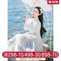 重回汉唐繁枝正品原创汉服女款中国风对襟齐腰襦裙套装夏季非古装
