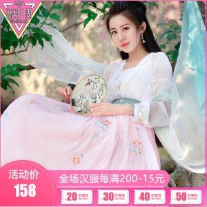 如梦霓裳汉服女对襟齐腰襦裙窄袖天仙子传统日常刺绣非古装春夏装
