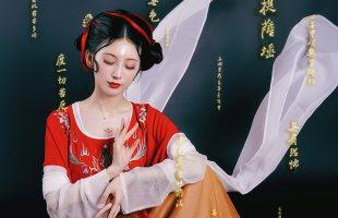 钟灵记赤莲半臂绣花齐腰襦裙坦领日常套装中国风红色一片式春秋夏