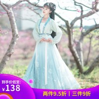如梦霓裳水仙花神汉服女对襟齐腰襦裙印花六米大摆上衣中国风夏季