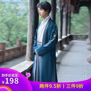 如梦霓裳汉服男士绣花对襟长褙子楮墨中国风书生外套衫非古装夏季