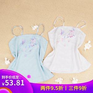 如梦霓裳免费抢红包最快的软件女戏蝶语刺绣花吊带抹胸多色配对襟襦裙褙子原创设计