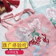 京渝堂原创2019新款绣花吊带【玉麒麟】系列吊带